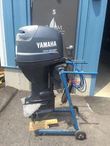 Yamaha 4-Stroke 50HP Outboard Motor