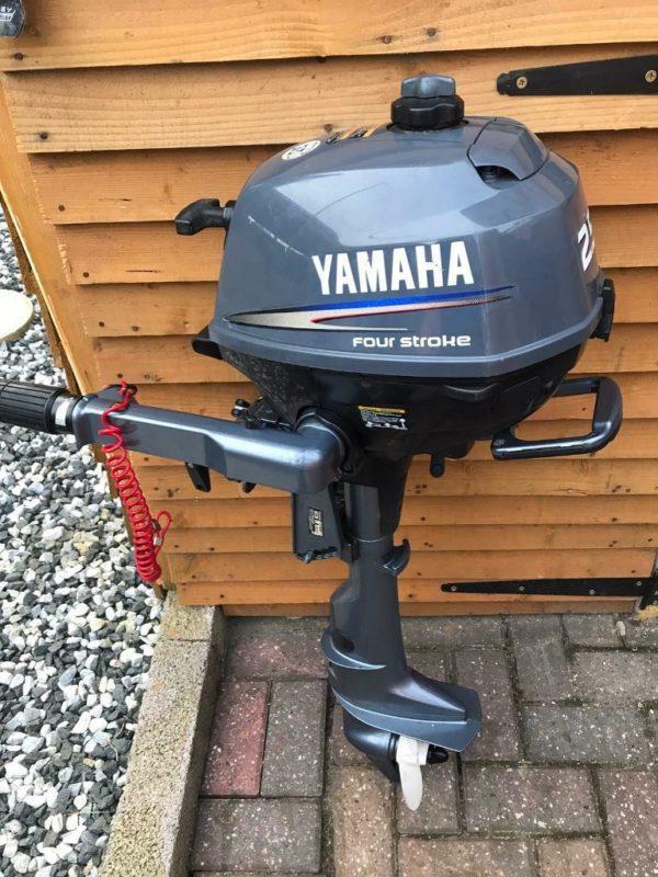 Yamaha 2.5HP Outboard Motor