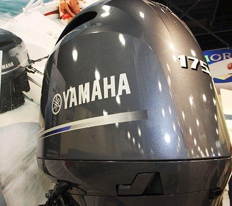 Yamaha 175HP Outboard Motor