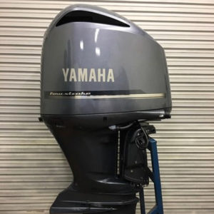 Yamaha 20HP Outboard Motor