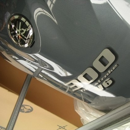 Yamaha 300HP Outboard Motor