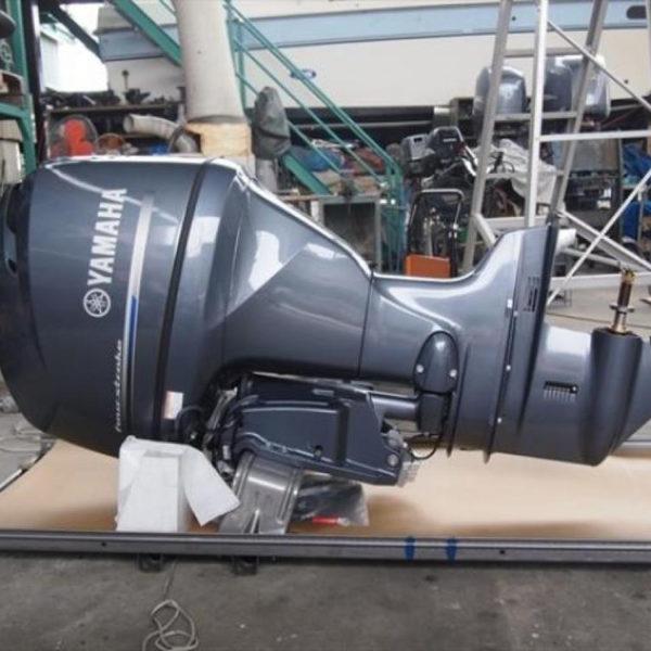 Yamaha 60HP Outboard Motor